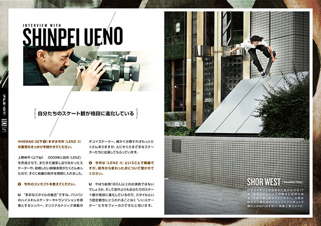 lenz2-shinpei-ueno