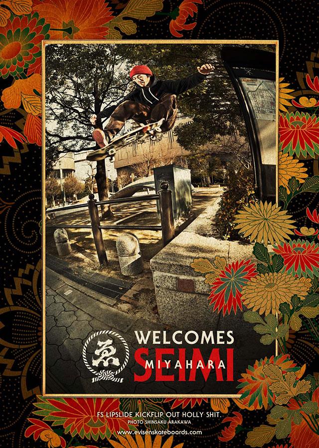 EVISEN_welcomes_Seimi_Miyahara